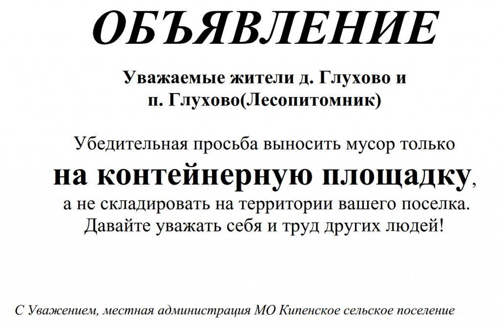 Документ Microsoft Office Word_1