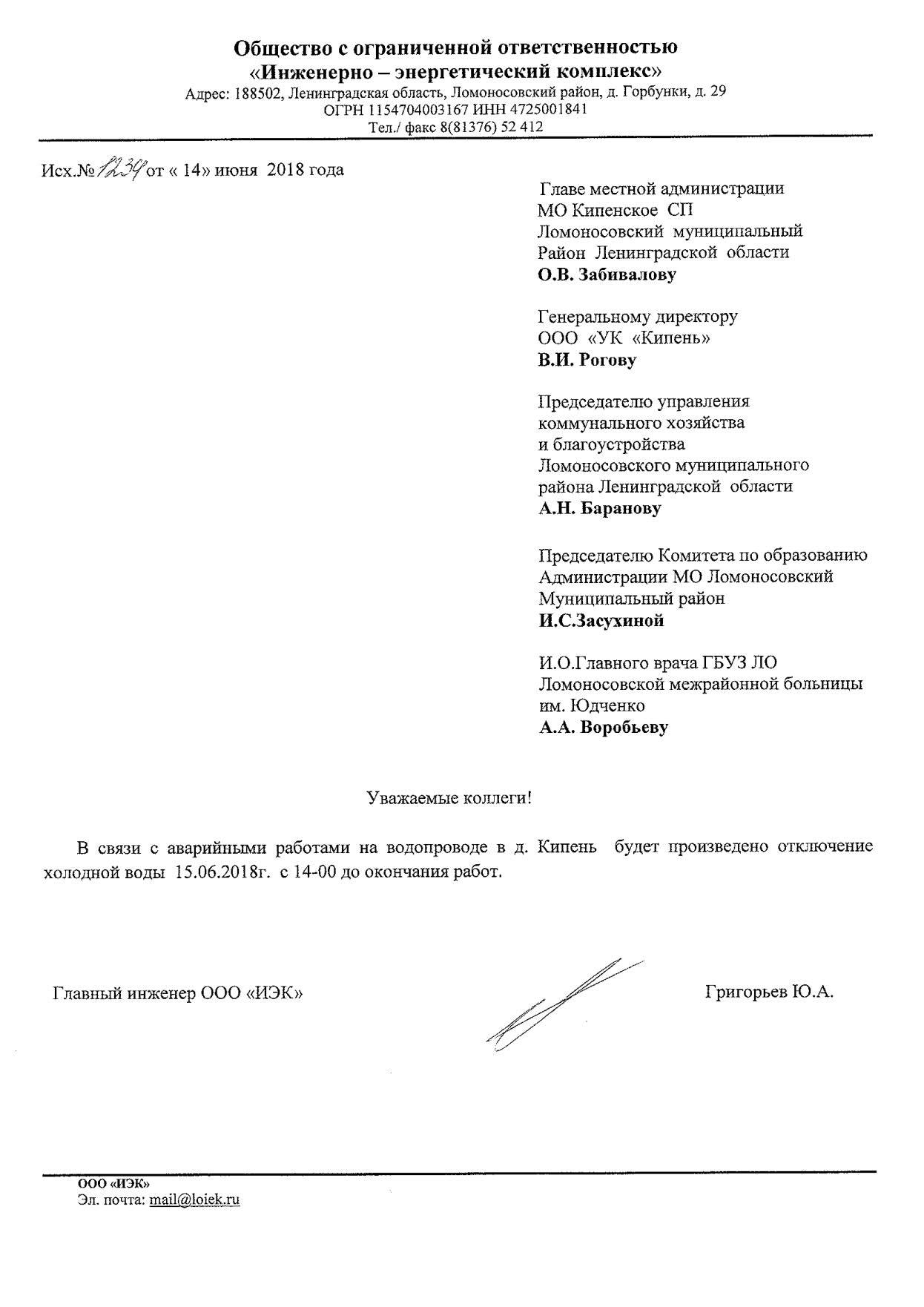 Кипень_1