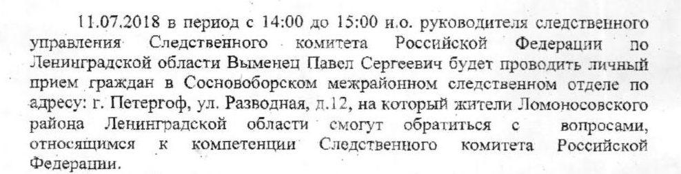 document(8)_1