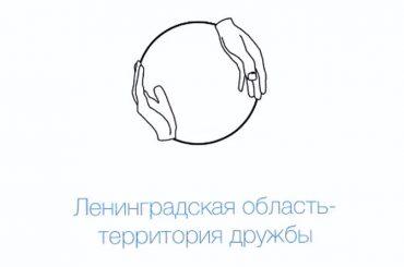 тер. дружбы